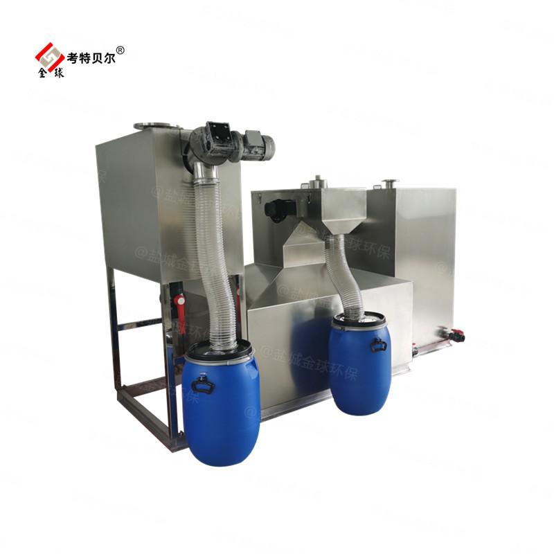 污水处理油水分离设备