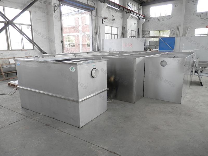 邯郸地下室厨余油水分离器标准图集