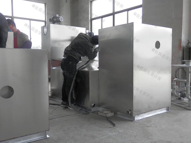 邯郸工厂食堂隔油器改造